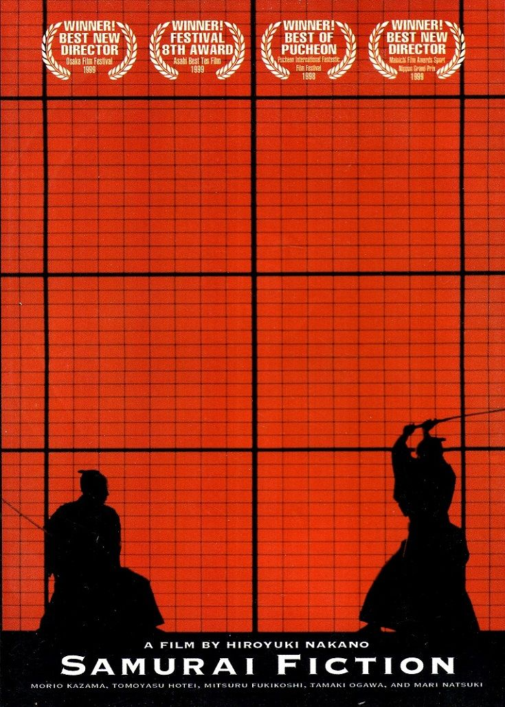 """""""Samurai Fiction"""". Directed by Hiroyuki Nakano. A beautiful black and white film that combines humor, courage, honor and action reminiscent of the films of Akira Kurosawa. 1999 from Tokyo Shock. Japanese language with English subtitles. 1.85:1 (16x9) aspect."""