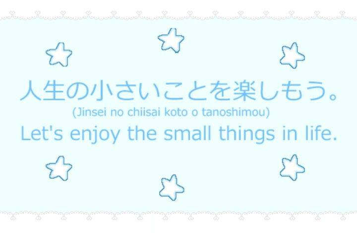 Let's enjoy the small things in life...
