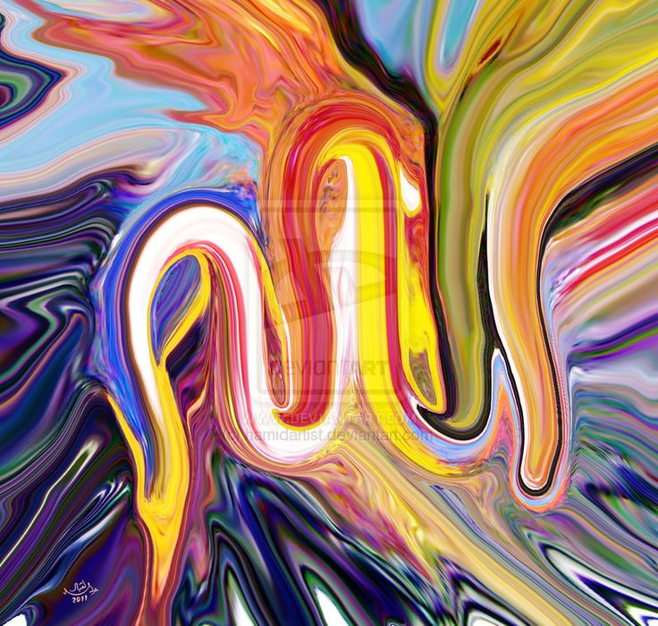 Allah - Abstract Calligraphy oil painting on canvas.