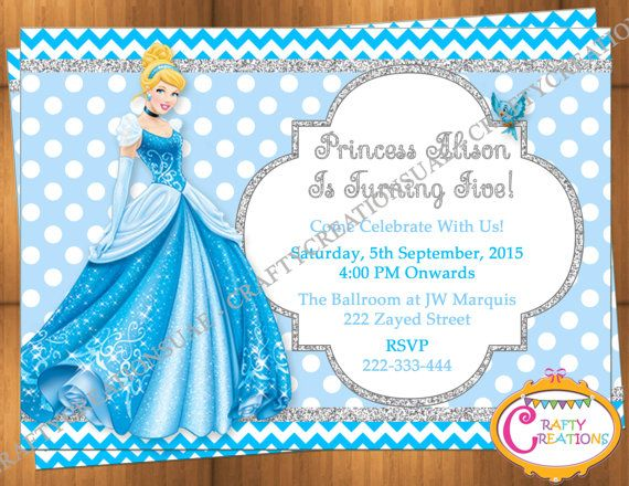 Cinderella Invitation - Disney Princess Cinderella Invite - Printable Cinderella Birthday Invitation- Personalized Cinderella Invite