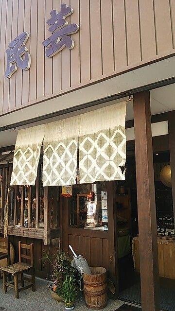A Souvenir Shop in Kurashiki Bikan Chiku.