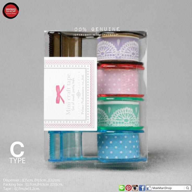 Mini craft deco 4 designs small tape dispenser ( lace and polka dots)  小型 手工包裝 膠紙連膠紙座, 4款 (蕾絲和圓點)  Dispenser : (L)5cm, (H)3cm ,(D)2cm. packing box :(L)7cm,(H)3cm ,(D)5cm. Tape :(L)3m,(w)1.2cm. #Prime #Nakamura #Craft #Tape #deco #dispenser #cats #music #panda #lace #polka #dots #stationaries #kawaii #cute