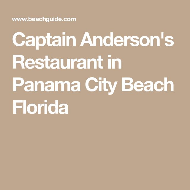 Captain Anderson's Restaurant in Panama City Beach Florida