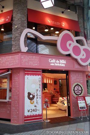Cafe de Miki – Cute Hello Kitty Cafe in Himeji - Japan Travel Blogs