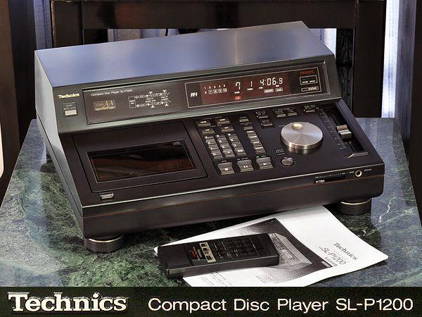 Technics SL-P1200