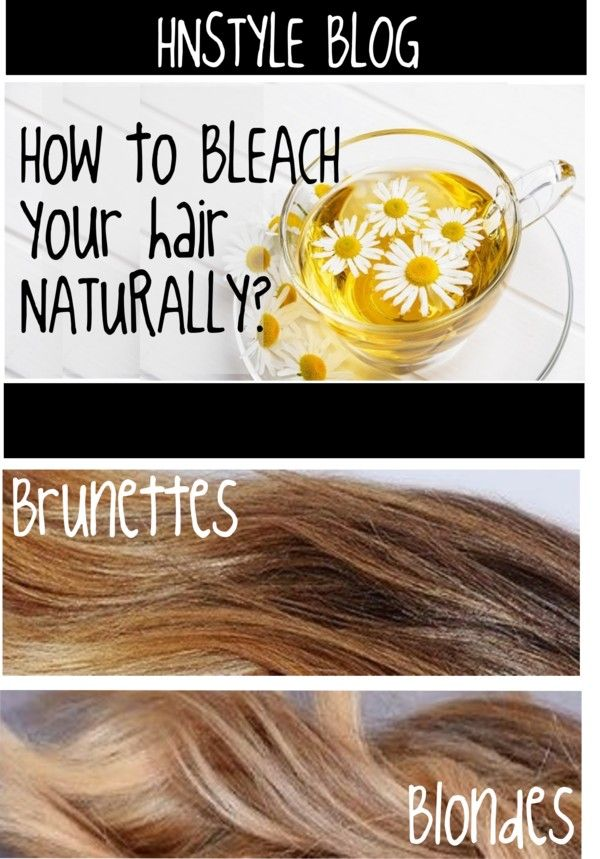 HnStyle: Lighten your hair with Chamomile Tea (Natural Orga...