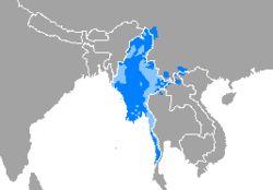Burmese Language - Wikipedia