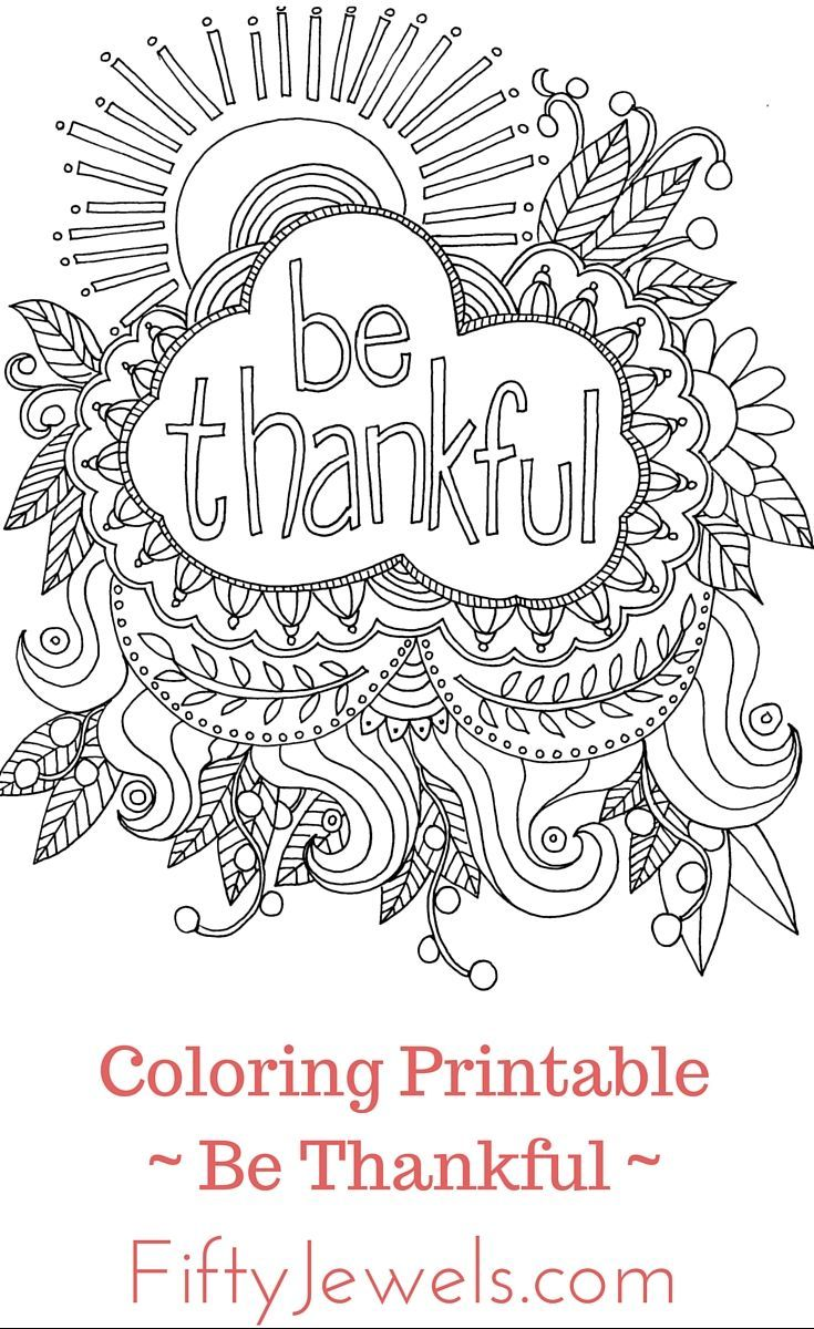 Free printable coloring pages for adults only/adult coloring pages 57 - Adult Coloring Pages