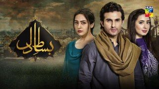 Bisaat e Dil - Episode 12 - HUM TV Drama + @dailymotion