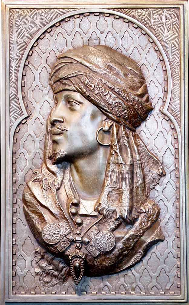 The Moors - Although generations of Spanish rulers have tried to expunge this era from the historical record, recent archeology and scholarship now shed fresh light on the Moors who flourished in Al-Andalus for more than 700 years – from 711 AD until 1492.  The Moorish advances in mathematics, astronomy, art, and agriculture helped propel Europe out of the Dark Ages and into the Renaissance.