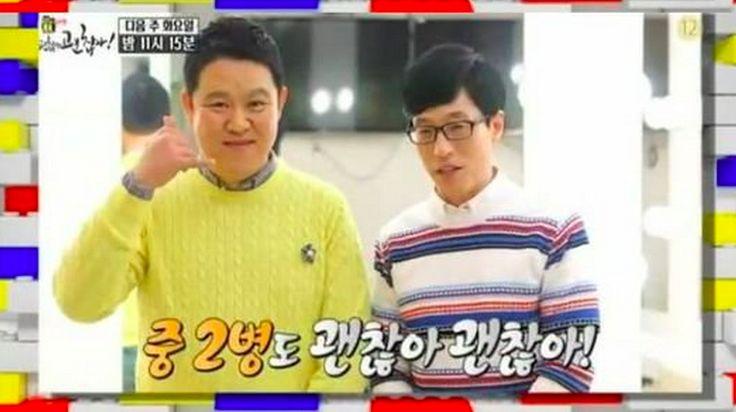 Yoo Jae Suk and Kim Gu Ra's New Variety Show Set to Premiere Next Week
