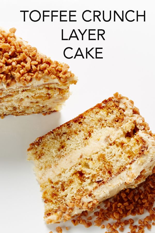 In this Toffee Crunch Layer Cake buttery toffee bits are baked into moist vanilla cake and folded into creamy frosting. #BiteMeMore