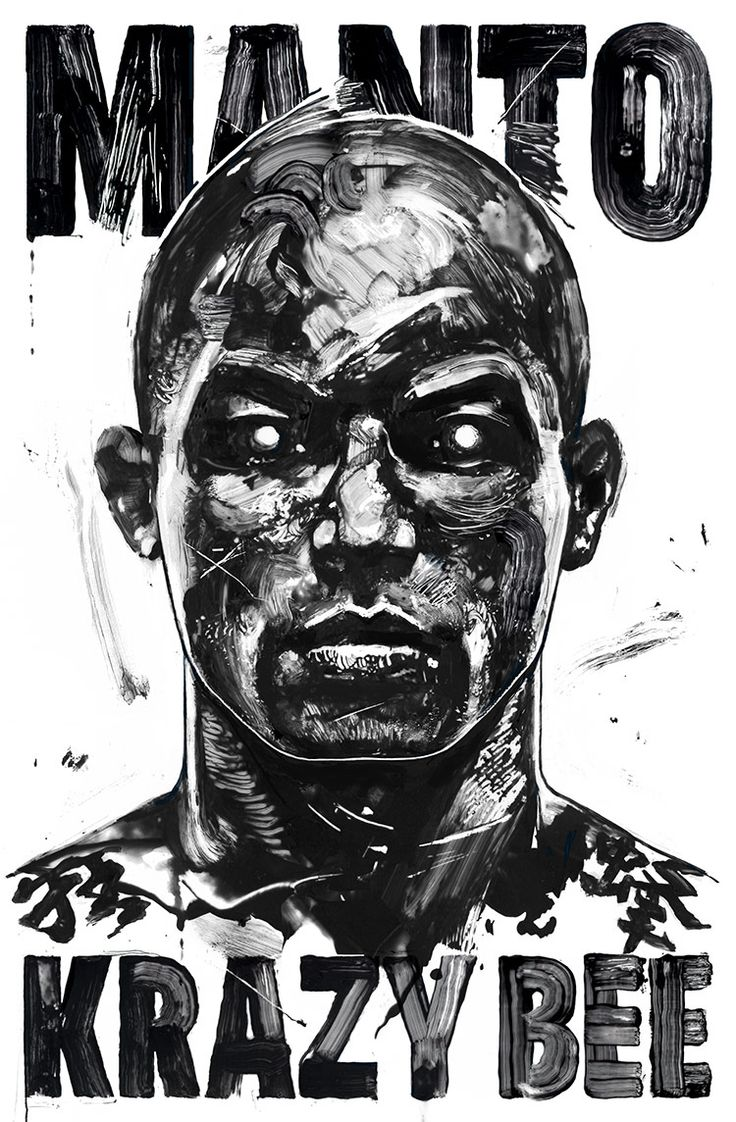 artwork of Japanese fighter Kid Yamamoto : if you love #MMA, you'll love the #UFC & #MixedMartialArts inspired fashion at CageCult: http://cagecult.com/mma