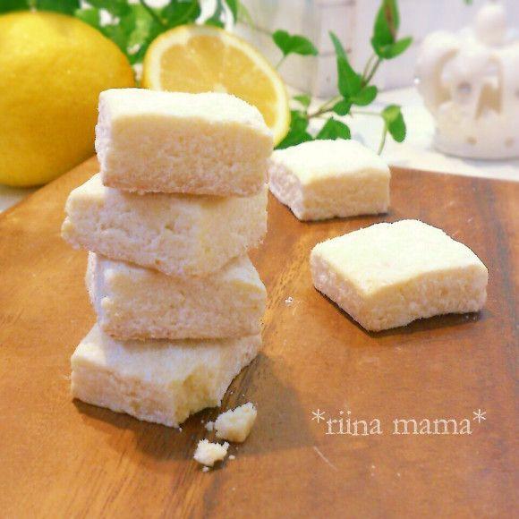 レモン汁と皮を使って作るクッキーがおいしいと人気です。おうちで手作りすれば、砂糖の量もお好みで調整できます。むずかしい工程はないので、ぜひ試してみて!アイシングするタイプとそうではないもの、アーモンドプードルを使う作り方をご紹介。