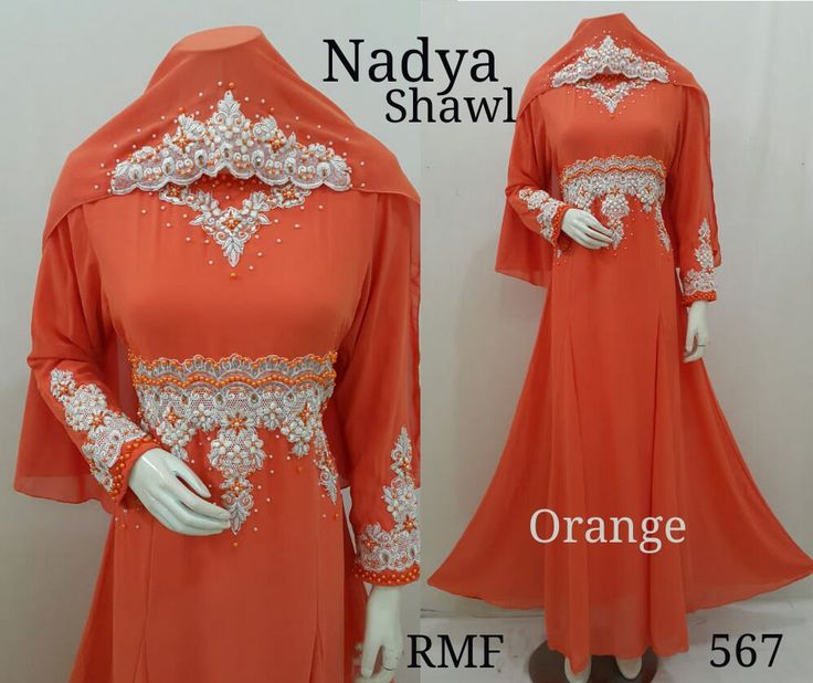 Fancy Abaya - Kaftan dress - Muslim Dress - Muslim Wedding Dress - Abaya Maxi Dress - Moroccan Kaftan - Dubai Kaftan - Nadya Shawl Dress by Mustikacollection on Etsy