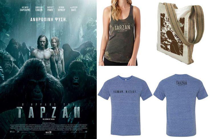 Διαγωνισμός Flix.gr - Κερδίστε συλλεκτικά δώρα από τον «Θρύλο του Ταρζάν» (ανδρικά και γυναικεία T-shirts κι τσάντες) - https://www.saveandwin.gr/diagonismoi-sw/diagonismos-flix-gr-kerdiste-syllektika-dora-apo-ton-thrylo-tou-tarzan/