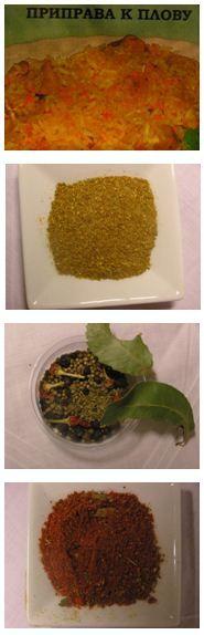 Plov fűszerkeverék - Így főz anyátok