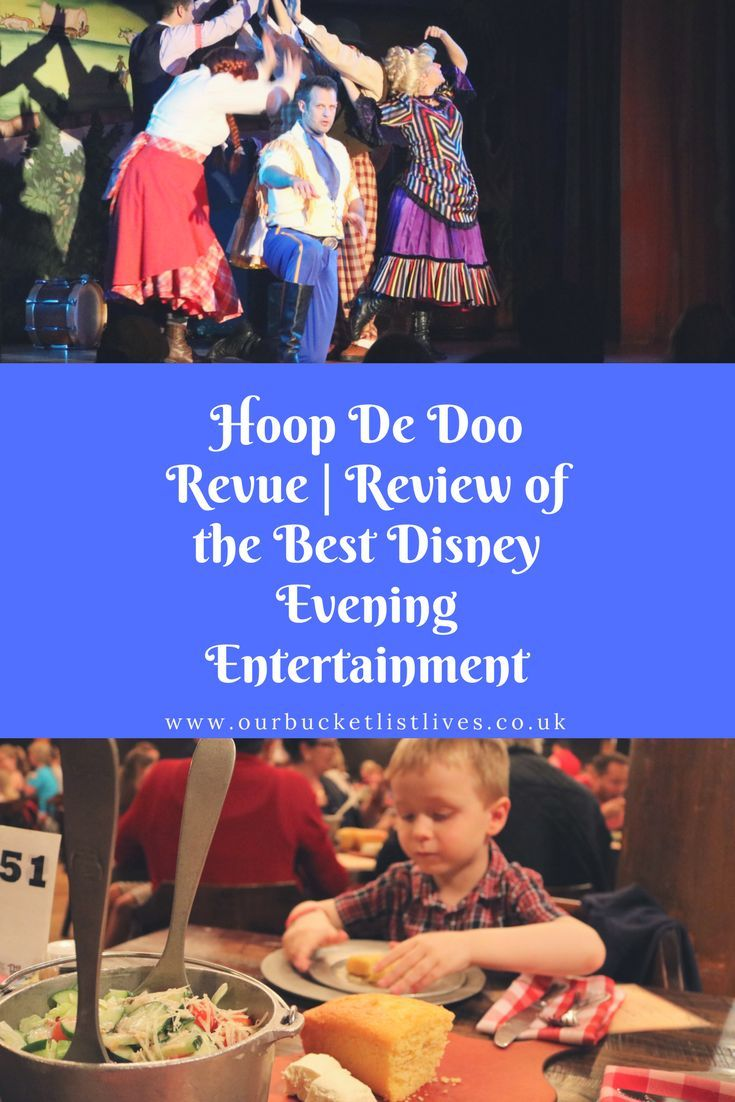 Hoope de Doo revue - review of the best Disney evening entertainment   #disney #disneydining #waltdisneyworld #disneyworld #familytravel