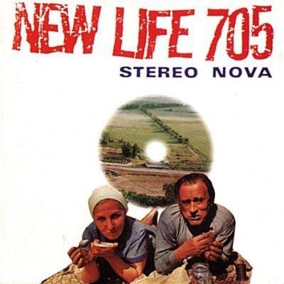 """Στερεο Νοβα - New Life 705 (12"""" Single)"""