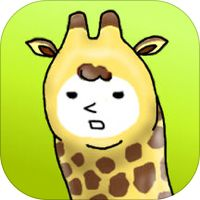 I am Giraffe by COCOSOLA Inc.