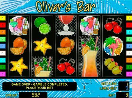 Вкусных коктейлей красивых девушек зажигательных танцев онлайн игры игровые автоматы играть бесплатно и без смс игровые аппараты лягушки