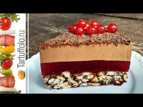 Еще пара вкуснейших тортов без выпечки в коллекцию. Обсуждение на LiveInternet - Российский Сервис Онлайн-Дневников