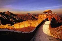China www.zielegal.de Bessere Reisen - Besser finden #inspiration #reisen