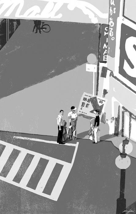 Monochromes : Tatsuro Kiuchi Illustration