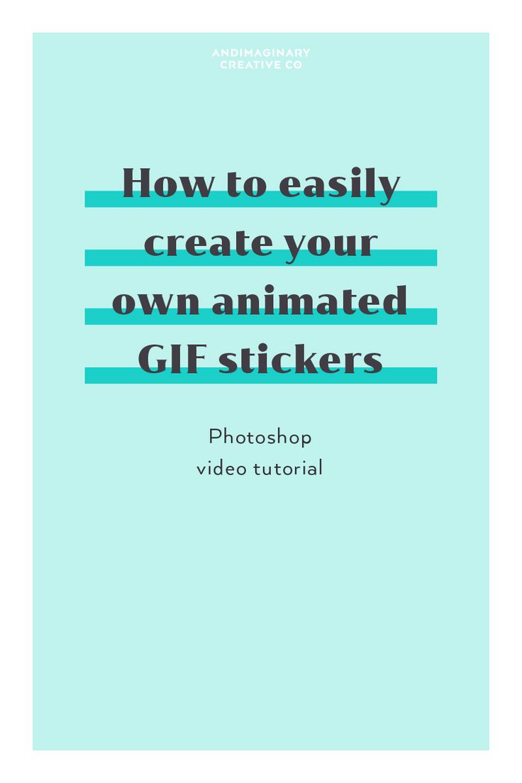 How to easily create your own animated gifs in