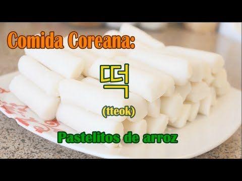 Comida Coreana: Como hacer 떡 tteok - YouTube