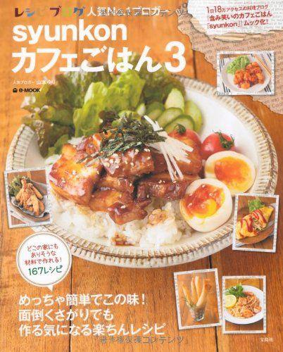 Amazon.co.jp: サラダ: 本