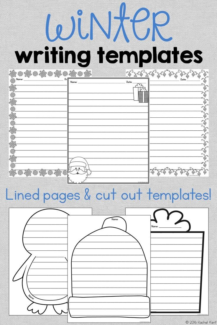 Students will be able to write in style with these fun winter templates! Choose from winter and Christmas designs like snowflakes, mugs, Christmas decorations, and more. Ten of the designs are able to be cut out and put on display!
