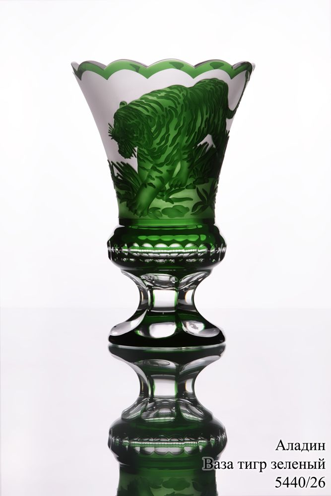 "Ваза хрустальная ""Аладдин - Тигр"", зеленый, 5440/26 | Arnstadt Kristall, Германия"