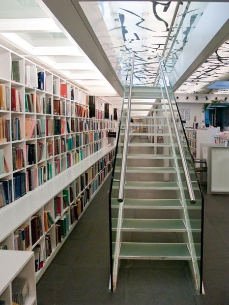 Librería Rosario Castellanos, México