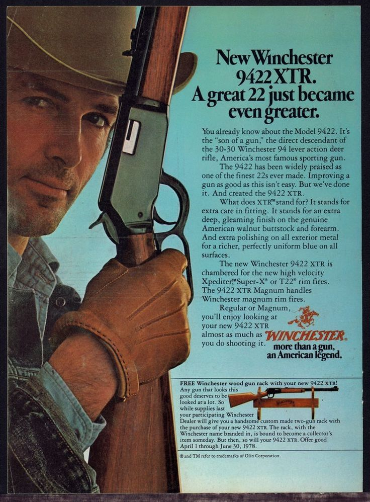 Image result for lever action gun and hunting essentials