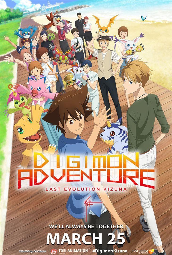 Digimon Adventure Last Evolution Kizuna 2020 Digimon Adventure Digimon Adventure