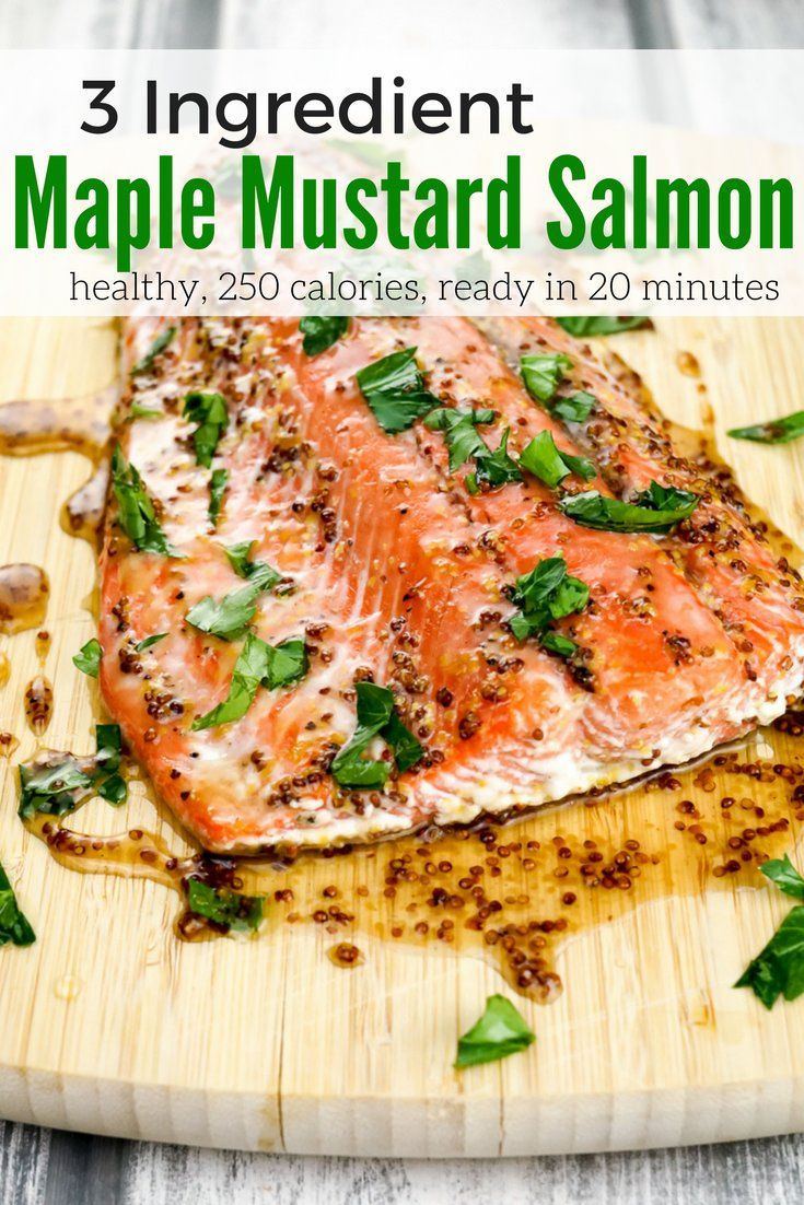 Maple Mustard Salmon - Slender Kitchen. Works for Clean Eating, Gluten Free, Low Carb, Paleo and Weight Watchers® diets. 257 Calories.