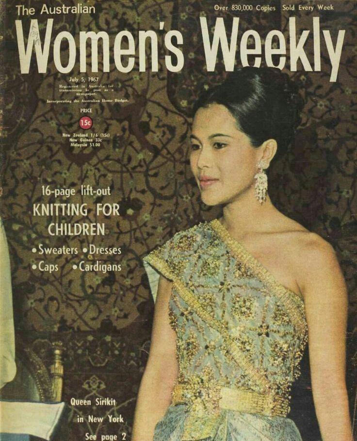พระราชินี: {Queen Sirikit Of Thailand Photos} ในปี