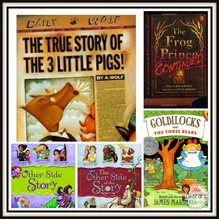 Creative Writing 101: Point of View Retellings {3/12}. Use children's books to teach point of view and unreliable narrator.
