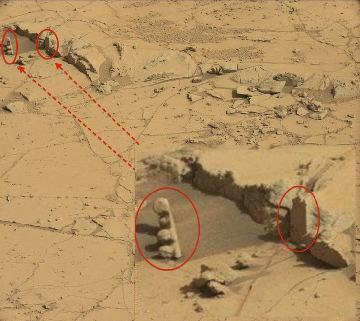 UFO SIGHTINGS DAILY: Two Archaeological discoveries on Mars, Sep 2014, UFO Sighting News.