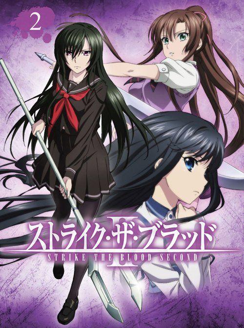 Revelados nuevos diseños de personajes para  la nueva serie de OVAs de Strike the Blood.