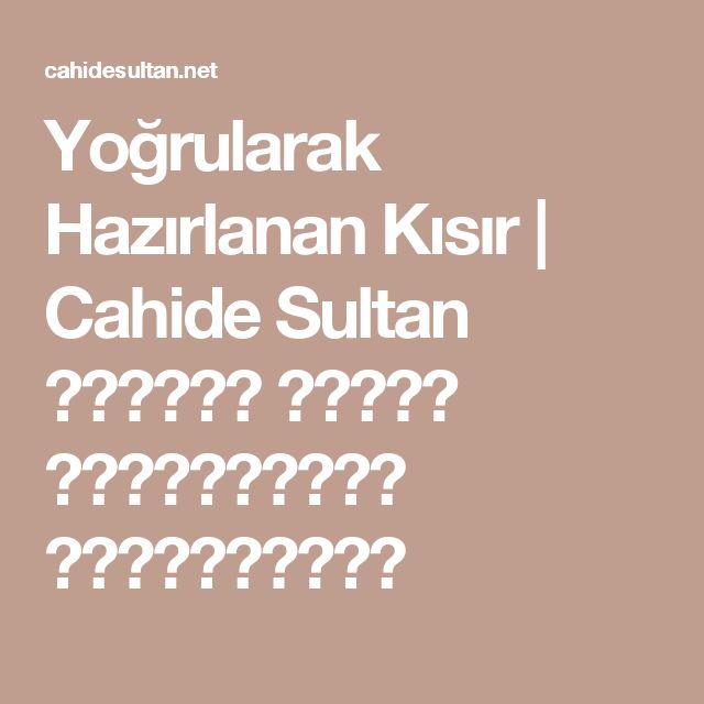 Yoğrularak Hazırlanan Kısır | Cahide Sultan بِسْمِ اللهِ الرَّحْمنِ الرَّحِيمِ