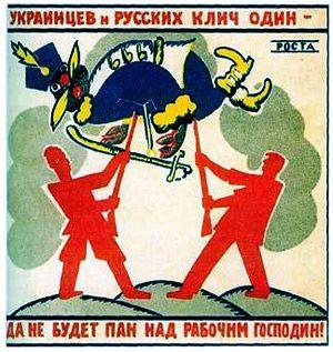 Плакаты Окна РОСТА