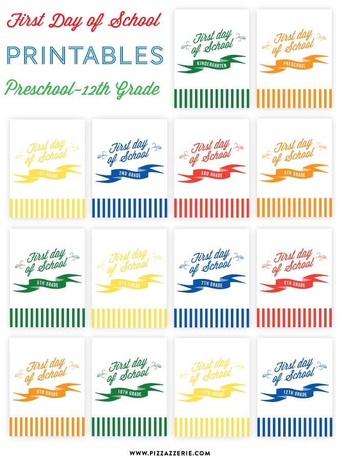 {FREEBIE} First Day of School Printables on http://pizzazzerie.com