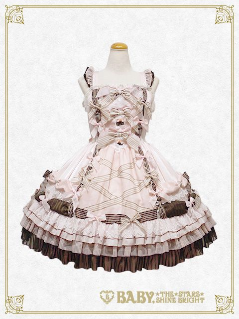 Baby, the stars shine bright Genoise au chocolat jumper skirt