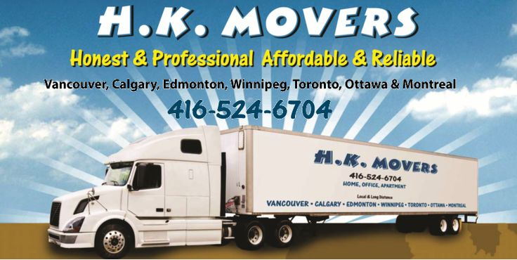 H.K. Movers is the local and long distance moving company in Brampton, Ontario, Canada. Contact us – your local and long distance Brampton Movers – to discuss your next residential move.