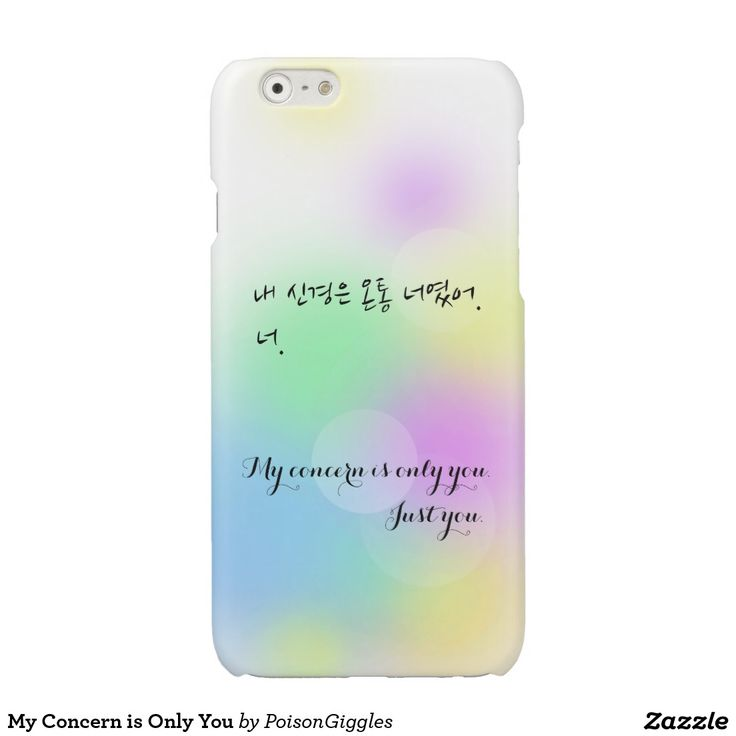 My Concern is Only You Glossy iPhone 6 Case