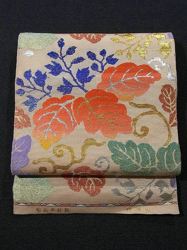 Kiri Arabesque Pattern Heizo Tatsumura Summer Hon-Fukuro Obi