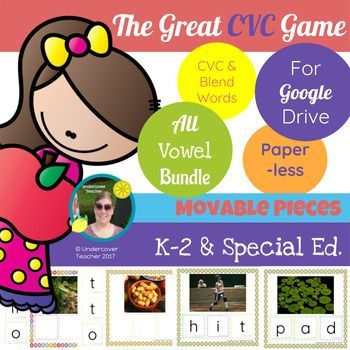 This is the digital, paperless version of The Great CVC Game Bundle (includes 6 games) for Google Drive/Docs. Great for beginning readers and writers who use a tablet or Chrome book with access to Google Drive/Docs. Using this resource will require internet access for