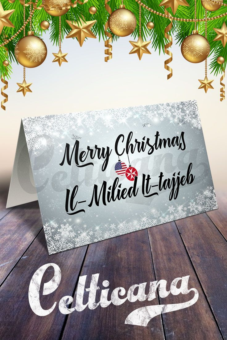 Maltese American Bilingual Holiday and Christmas cards, with text in English and Maltese, wishing a 'Merry Christmas' and 'il-Milied it-tajjeb'. Perfect if you have Maltese ancestry, or are from Malta and living in the USA, or have family and friends in both countries! Design features holiday baubles with both countries flags. You can edit the text inside. The card is supplied with a white envelope.